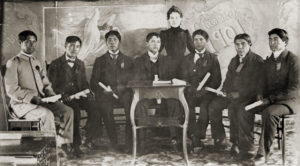Class of 1901 Stewart Indian School